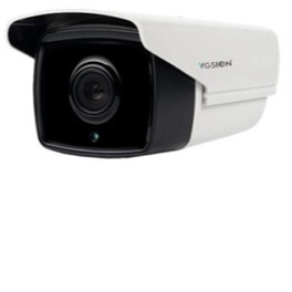 2.0MP IP kamera 3,6mm linssi (POE) IR20m